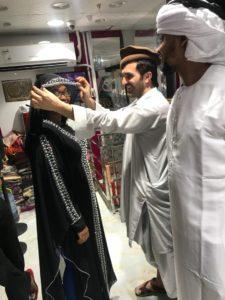 Visit To Dubai